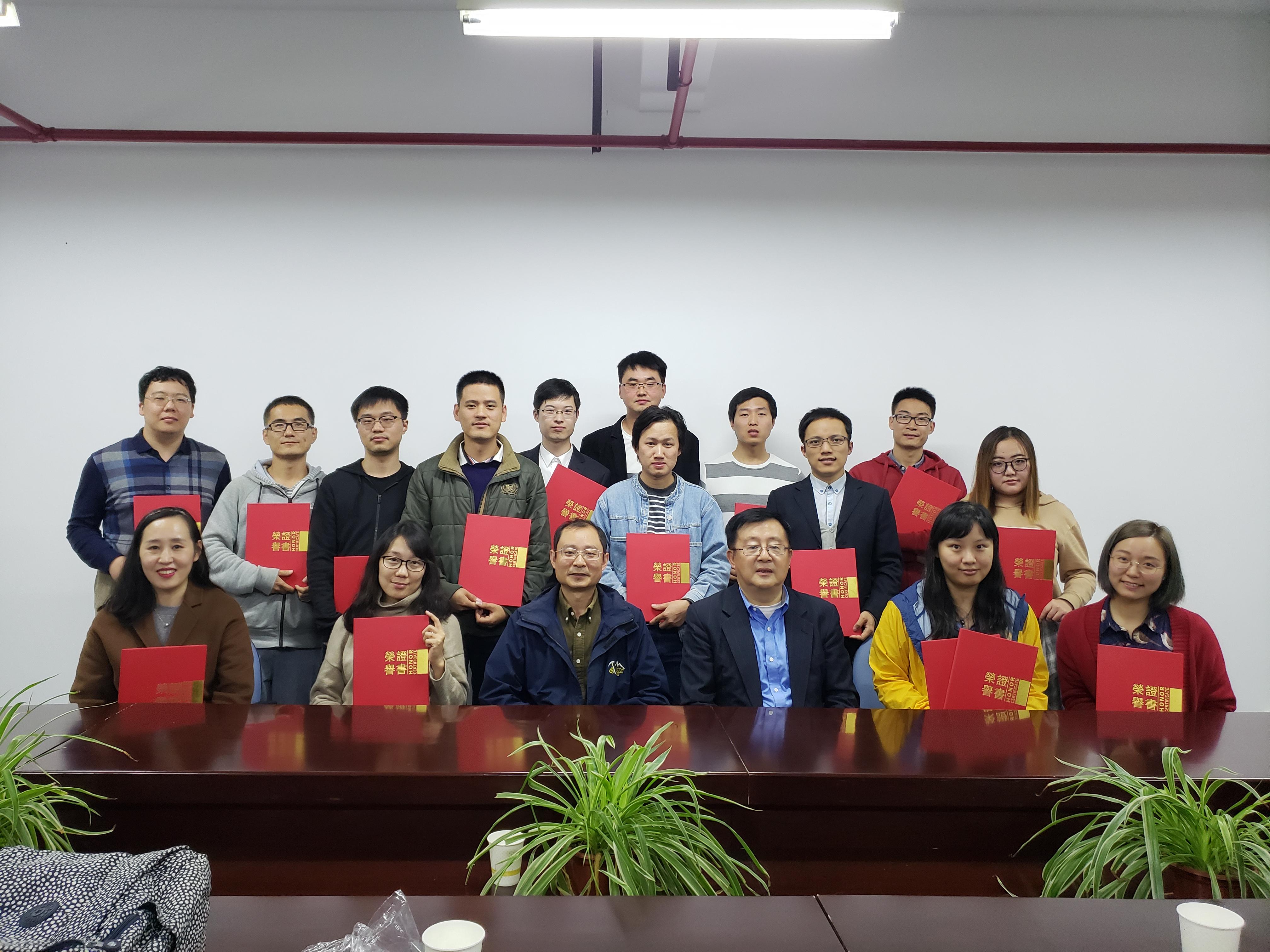 2018.11.3:《中国基督教研究》优秀学生奖