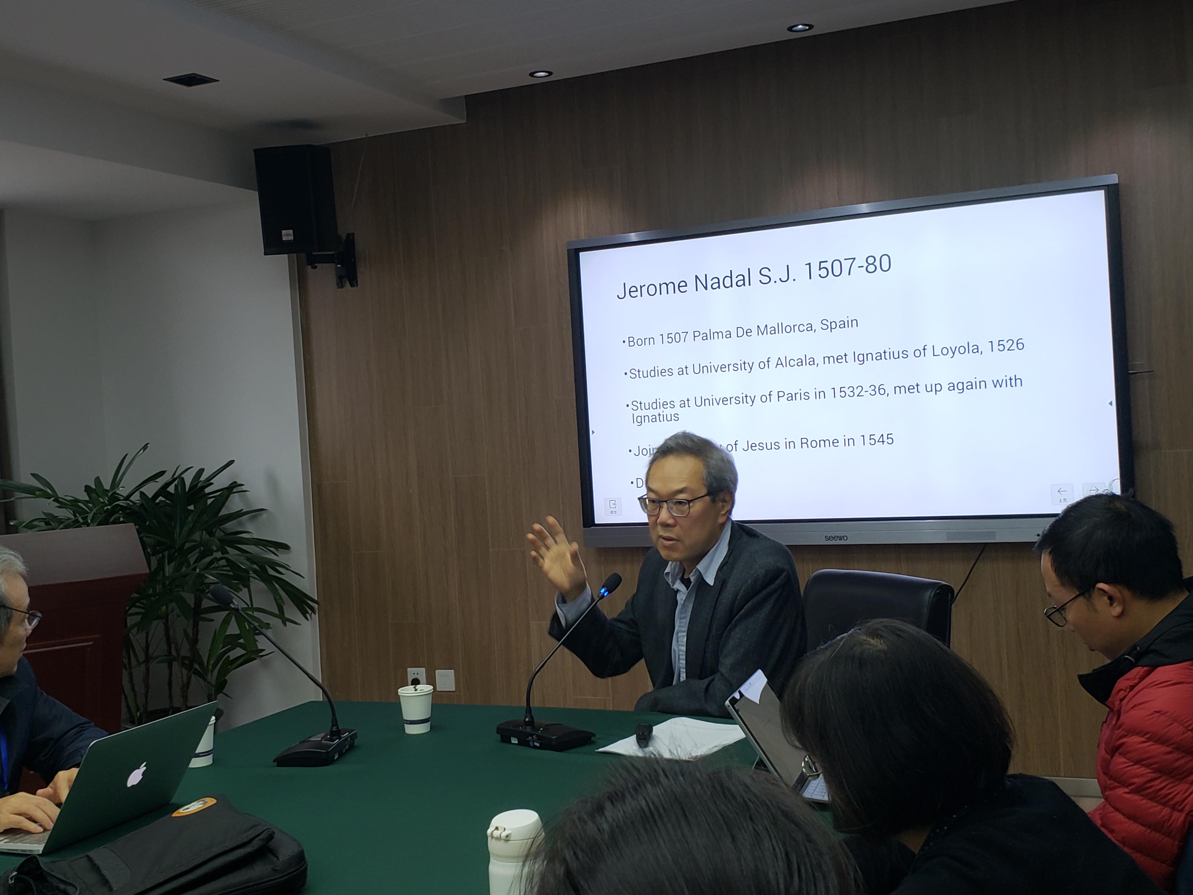 夏伯嘉:晚明中国的宗教翻译讲座通讯