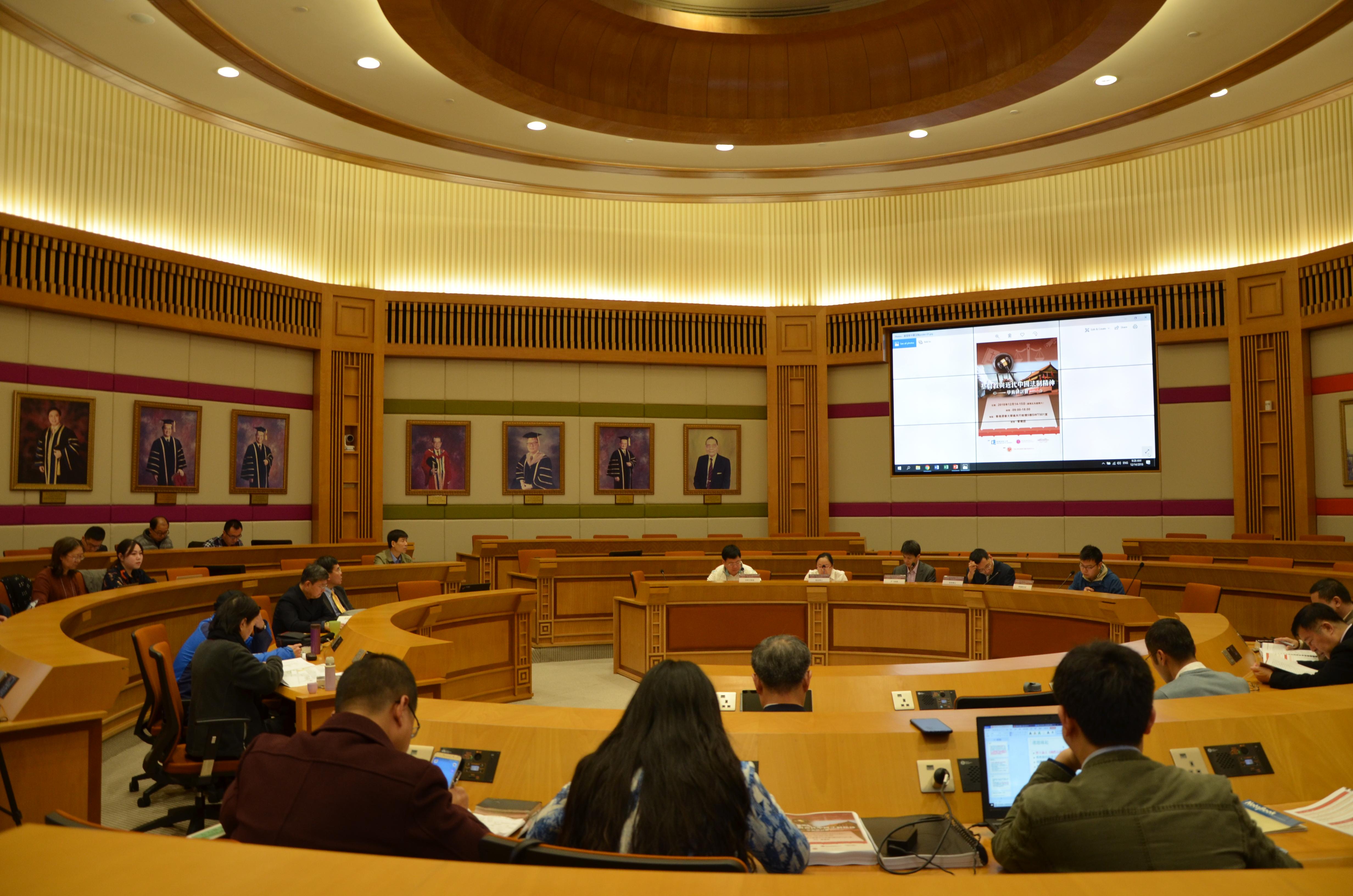 基督教与近代中国法律会议综述
