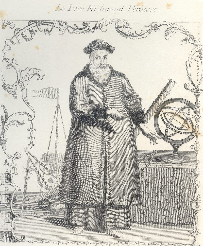 南怀仁(1623-1688)