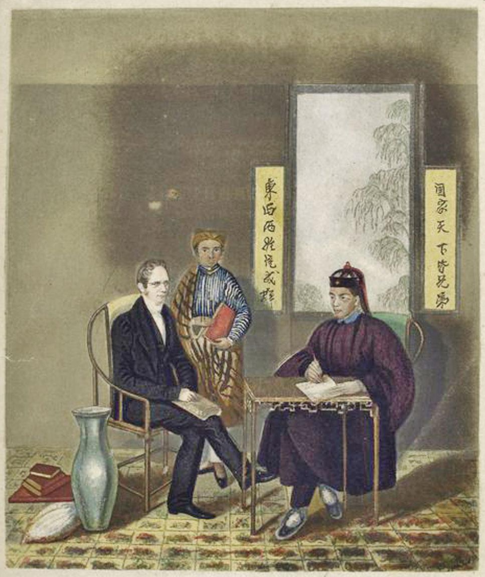 麦都思(1796-1856)