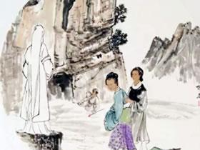 《宗教与历史》第十一辑