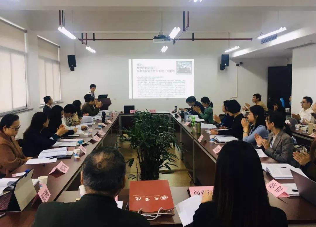 """""""基督教与近代中国妇女解放""""学术研讨会于上海大学举行"""