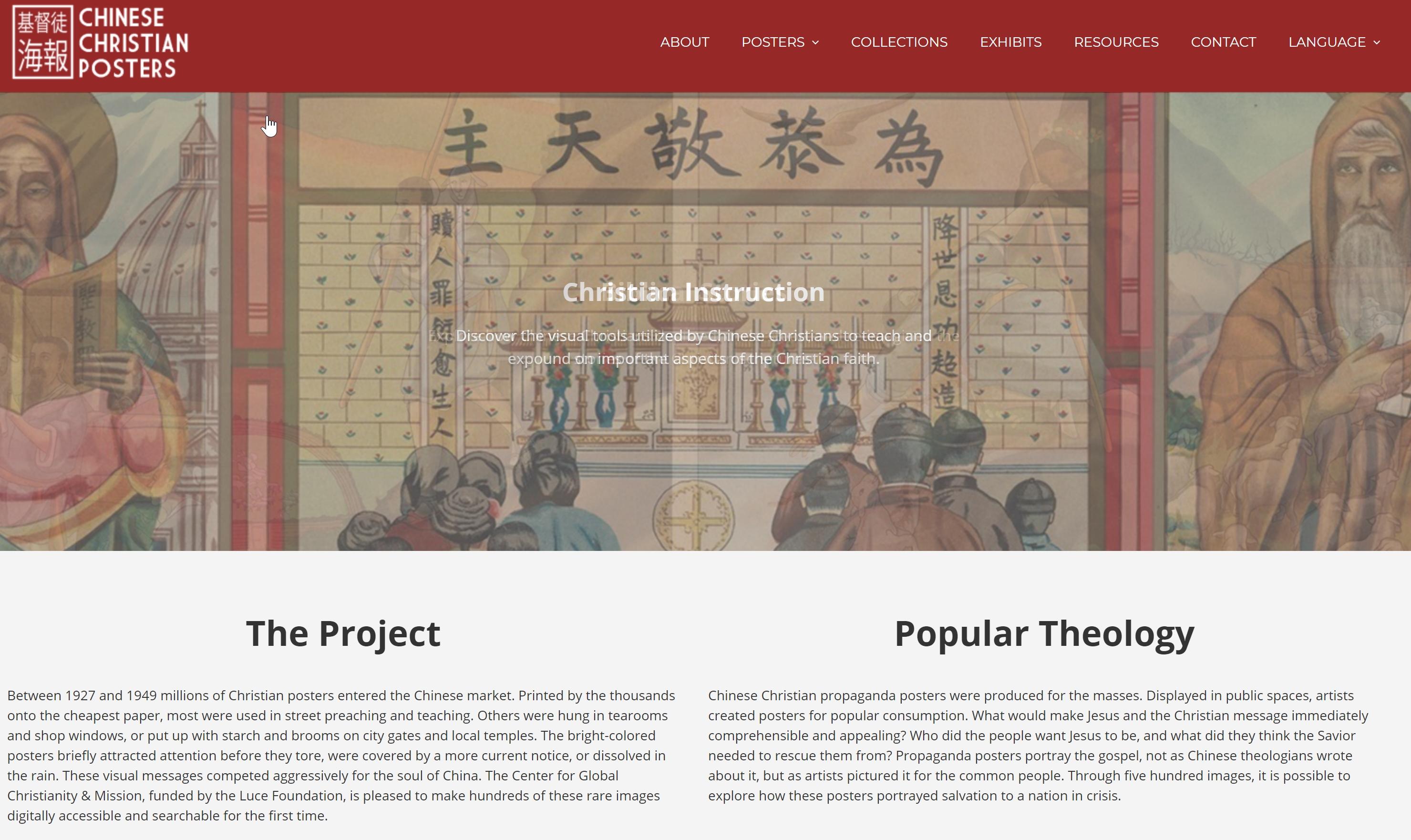 网站:中国基督徒海报