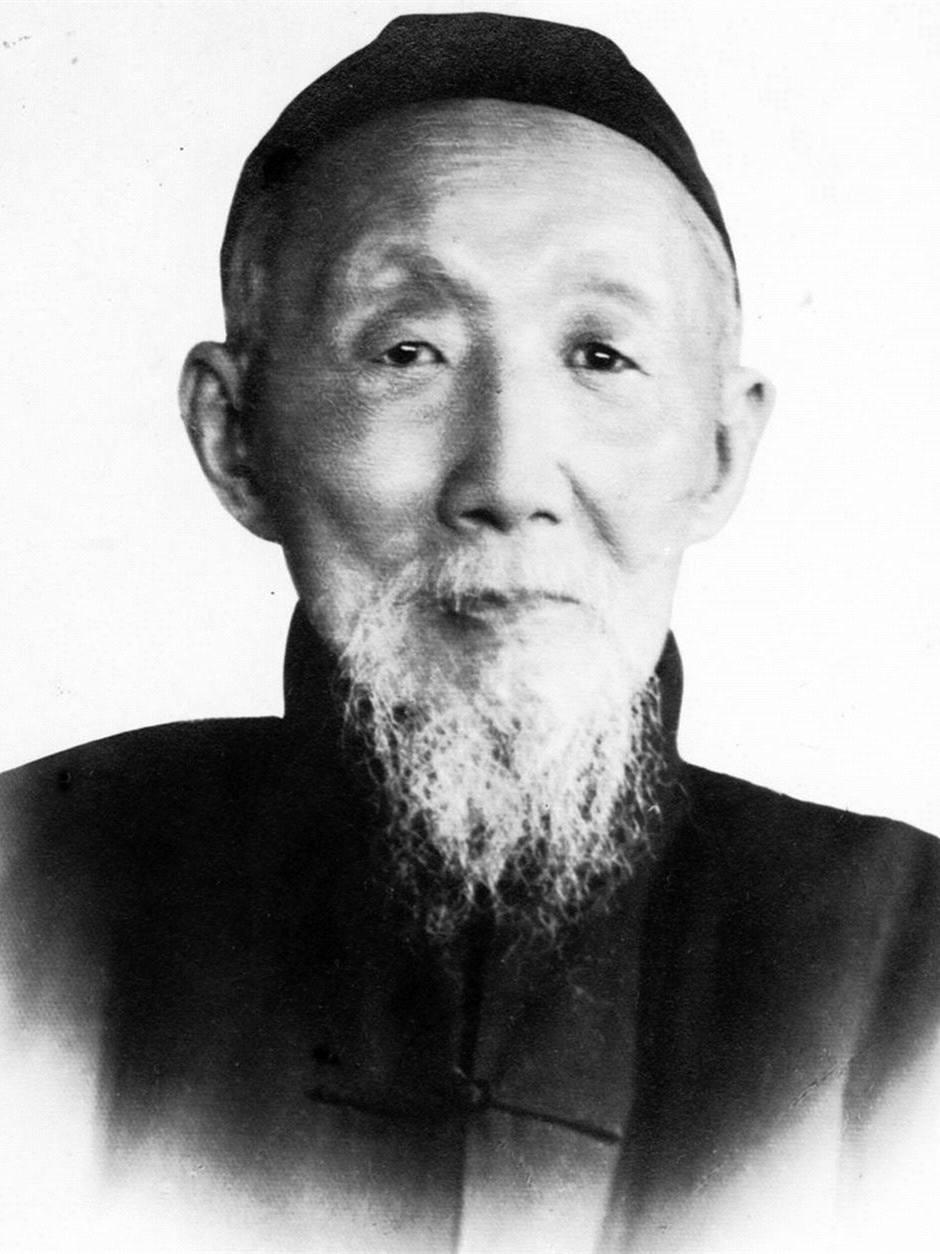 马相伯(1840-1939)