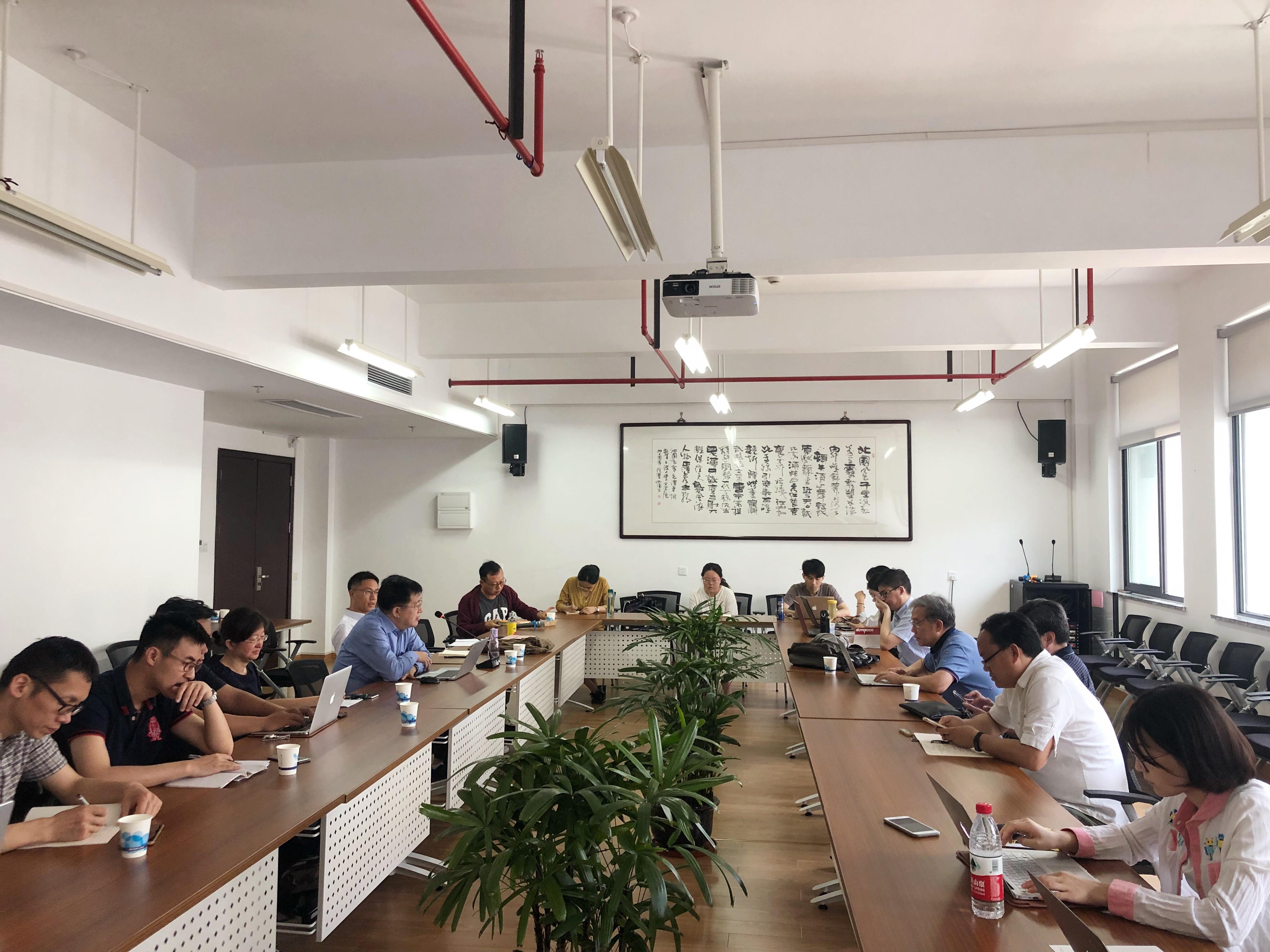 美国基督教与中国研究中心李灵博士主讲宗教与中美关系